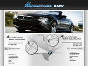 Advantage Bmw Downtown Website