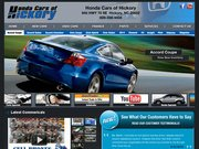 Honda Cars of Hickory Website